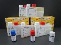Reactivi universali de biochimie MPR